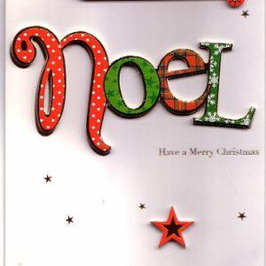 Husband Christmas Cards